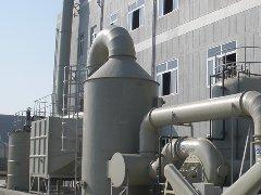 印尼某公司废气治理项目